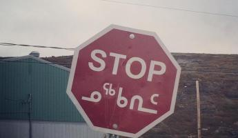 Stop sign in Arctic Canada (George River)